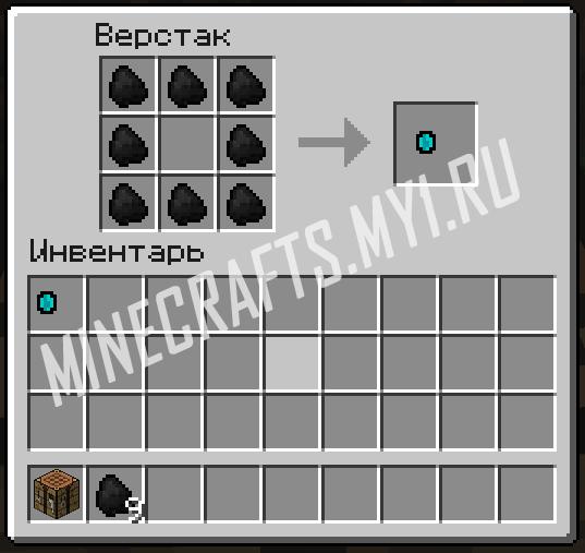 как сделать в майнкрафте алмаз #10